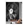 Aardwolf Performa 11X (APF-11XPFM-120LED) цена